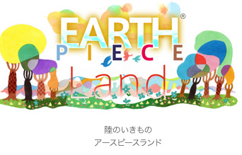 EARTH PIECE Land